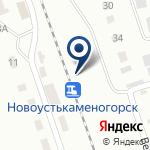 Компания Досжан Темир Жолы на карте