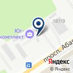 Компания Юг-Электрокомплект, ТОО на карте