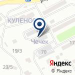 Компания Чечек на карте