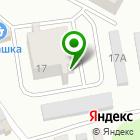 Местоположение компании ЭЛГА