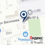 Компания Quickpay на карте