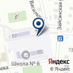 Компания Средняя школа №6 на карте