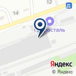 Компания ВостокСпецСталь, ТОО на карте