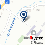 Компания Лотос на карте