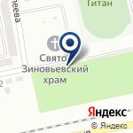 Компания Свято-Зиновьевский храм на карте