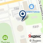 Компания Титан на карте
