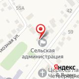 Администрация Толмачевского сельсовета