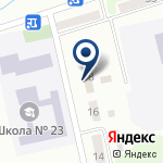 Компания Участковый пункт полиции №7 на карте