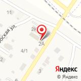 Автосервис на ул. Максима Горького, 2Б