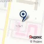 Компания Медицинский центр им. Б.М. Шаяхметова на карте