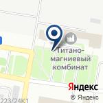 Компания Усть-Каменогорский титано-магниевый комбинат на карте