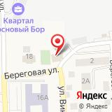 Социально-культурное объединение поселка Кудряшовский