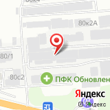 ООО Мастер Склад Новосибирск