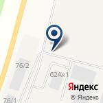 Компания РБУ Микс-бетон на карте