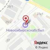 ООО Сибирская Ингредиентная Группа