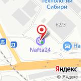 ООО НовосибирскМАЗсервис
