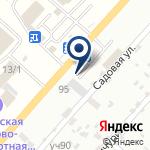 Компания Алтайское представительство на карте