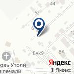 Компания СибЭкос на карте