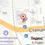 ООО СУ-15