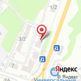 ООО Открытый мир-агентство пассажирских перевозок