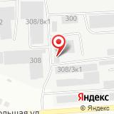 Райс-Токс Новосибирск
