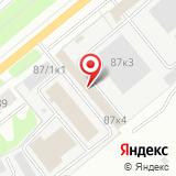 ООО СкладСервис Новосибирск