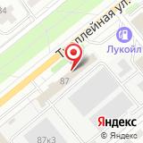 Новосибирская городская торгово-промышленная палата