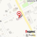 Ленинская врачебная амбулатория