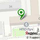 Местоположение компании БиоГрад