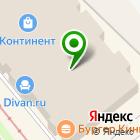 Местоположение компании АвтоСим Новосибирск, центр аттракционов