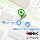 Местоположение компании SKY силинг