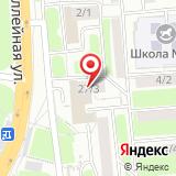 ООО Орифлэйм Косметикс