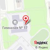 Новосибирская классическая Гимназия №17