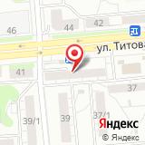 Отдел судебных приставов по Ленинскому району