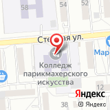 Новосибирский техникум бытового обслуживания