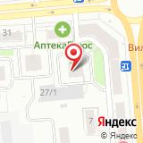 ООО Сибстройсервис