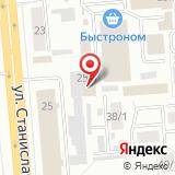 Старком-Новосибирск