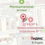 ООО Айболит-96