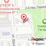 ООО Спецсервис