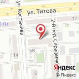Сибирская Школа Авиабизнеса