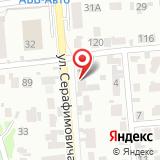 ООО Сибирь