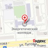 Новосибирский промышленно-экономический колледж