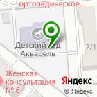 Местоположение компании Продюсерский центр Светланы Смоленцевой
