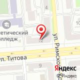 Ленинское районное общество инвалидов