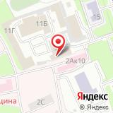 ООО Биоконд-Сибирь