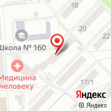 Автогрелка НСК
