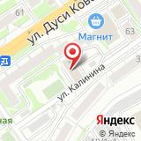 ЗАО Компания Витамакс