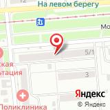 Почтовое отделение №48