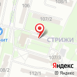ООО Факториал-С