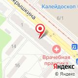 ООО ЧистоГрад